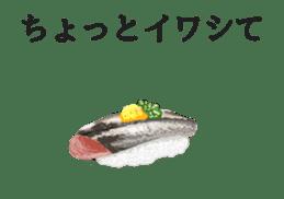Sushi-Dajare sticker #3374732