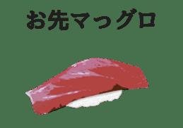 Sushi-Dajare sticker #3374734