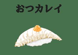 Sushi-Dajare sticker #3374735