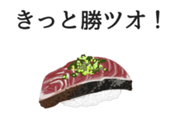 Sushi-Dajare sticker #3374739