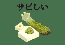 Sushi-Dajare sticker #3374745