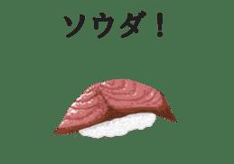 Sushi-Dajare sticker #3374749