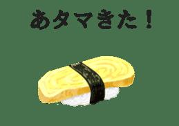 Sushi-Dajare sticker #3374753
