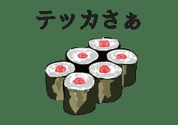 Sushi-Dajare sticker #3374755