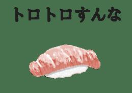 Sushi-Dajare sticker #3374756