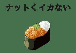 Sushi-Dajare sticker #3374758