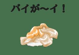 Sushi-Dajare sticker #3374759