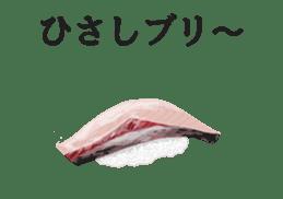 Sushi-Dajare sticker #3374761