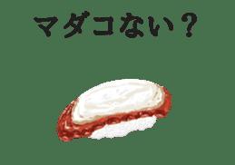 Sushi-Dajare sticker #3374765