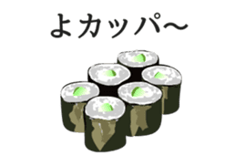 Sushi-Dajare sticker #3374768