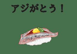 Sushi-Dajare sticker #3374769