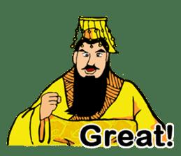 Emperor Stickers(English) sticker #3386940