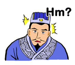 Emperor Stickers(English) sticker #3386946