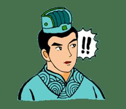 Emperor Stickers(English) sticker #3386949