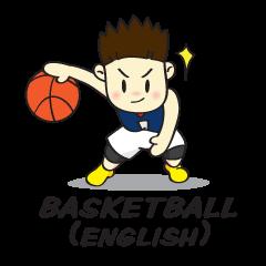 Basketball Brothers