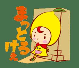 Seto Lemoko sticker #3390972