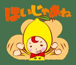 Seto Lemoko sticker #3390991