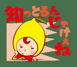 Seto Lemoko sticker #3390999