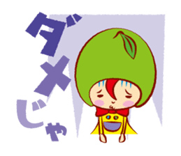 Seto Lemoko sticker #3391002