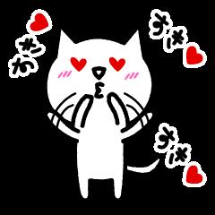 LoveLove cat