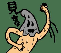 araki yoshikiyo sticker #3391651