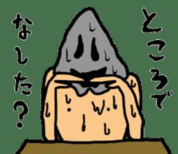 araki yoshikiyo sticker #3391653