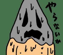 araki yoshikiyo sticker #3391658