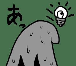 araki yoshikiyo sticker #3391660