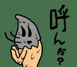 araki yoshikiyo sticker #3391661