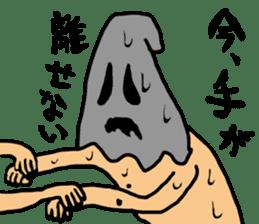 araki yoshikiyo sticker #3391663