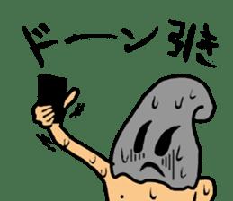 araki yoshikiyo sticker #3391664