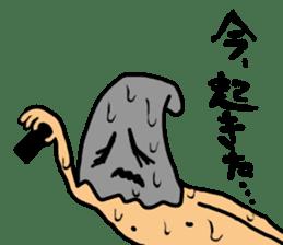araki yoshikiyo sticker #3391665