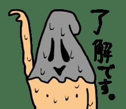 araki yoshikiyo sticker #3391667