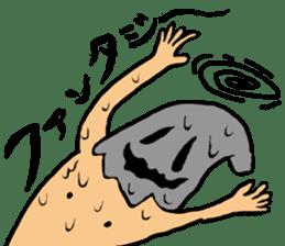 araki yoshikiyo sticker #3391675