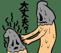 araki yoshikiyo sticker #3391677