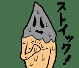 araki yoshikiyo sticker #3391680