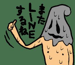 araki yoshikiyo sticker #3391681