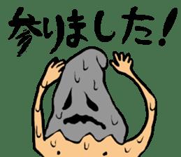 araki yoshikiyo sticker #3391683