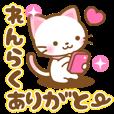 日常会話のネコたんスタンプ | LINE STORE