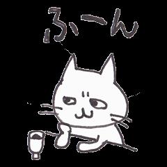 NecoYama-San