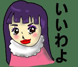 80'comics Girl sticker #3403887