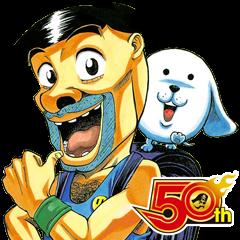 สติ๊กเกอร์ไลน์ Seikimatsu leader den Takeshi! J50th