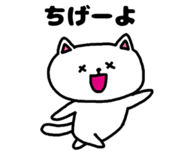 A cat speak the Tokyo dialect in Japan. sticker #3414947