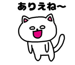 A cat speak the Tokyo dialect in Japan. sticker #3414949