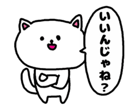 A cat speak the Tokyo dialect in Japan. sticker #3414950