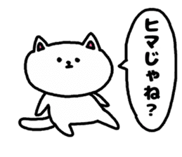 A cat speak the Tokyo dialect in Japan. sticker #3414952