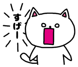 A cat speak the Tokyo dialect in Japan. sticker #3414958