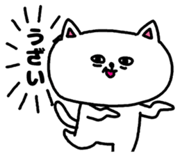 A cat speak the Tokyo dialect in Japan. sticker #3414960