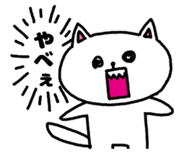 A cat speak the Tokyo dialect in Japan. sticker #3414961
