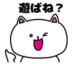 A cat speak the Tokyo dialect in Japan. sticker #3414963